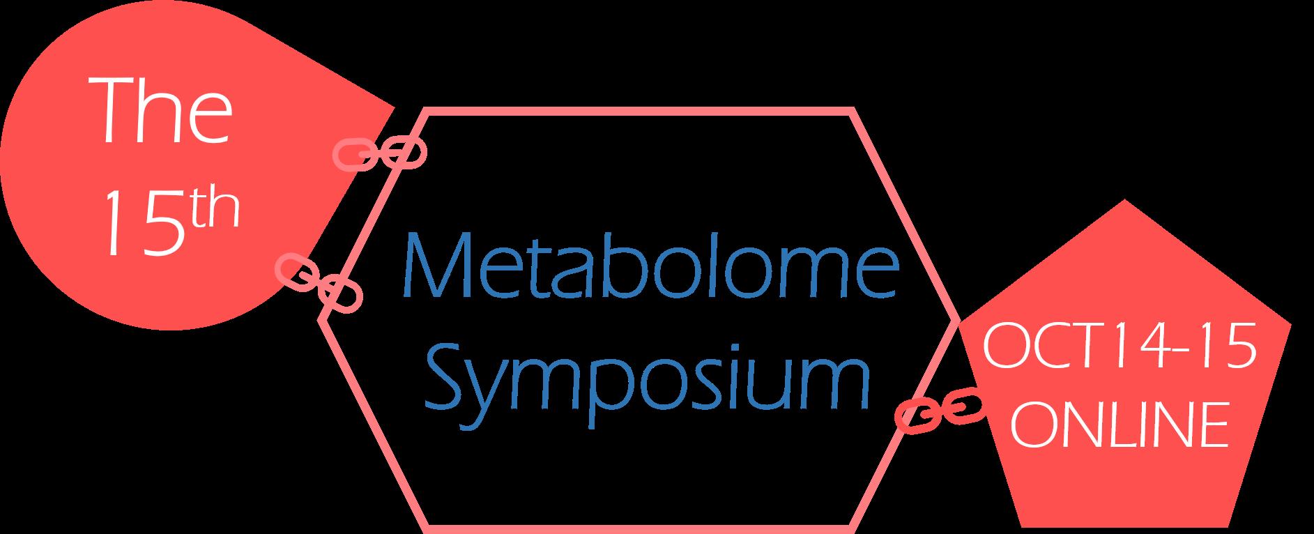 第15回メタボロームシンポジウム